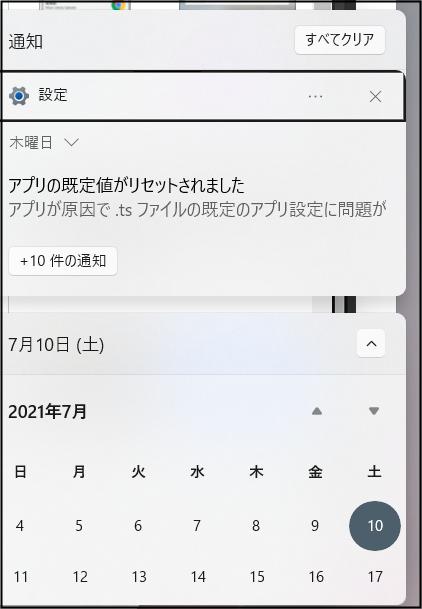 f:id:apicode:20210710092231p:plain