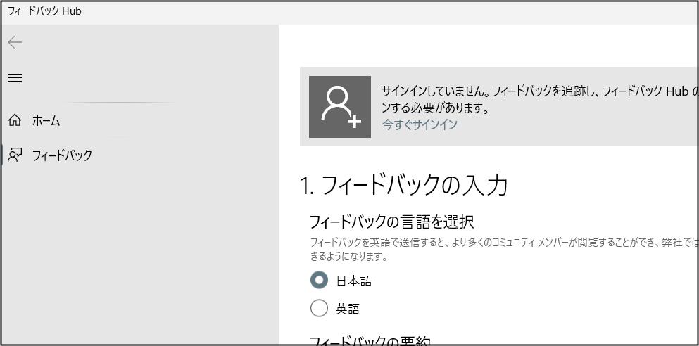 f:id:apicode:20210710092842p:plain