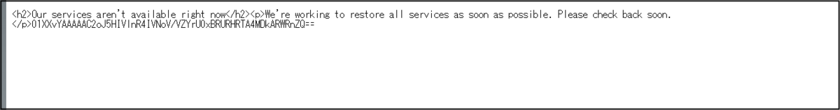 f:id:apicode:20210715084104p:plain