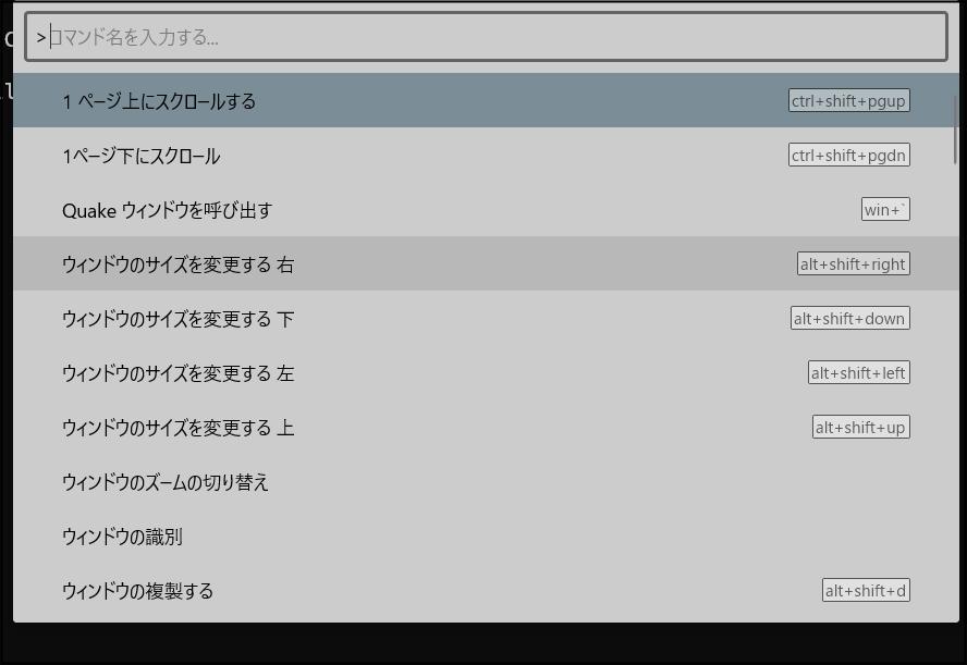f:id:apicode:20210716221000p:plain