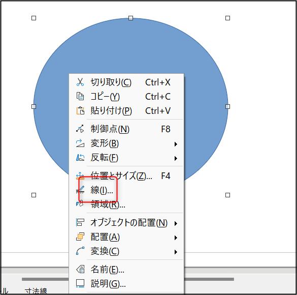 f:id:apicode:20210720160344p:plain
