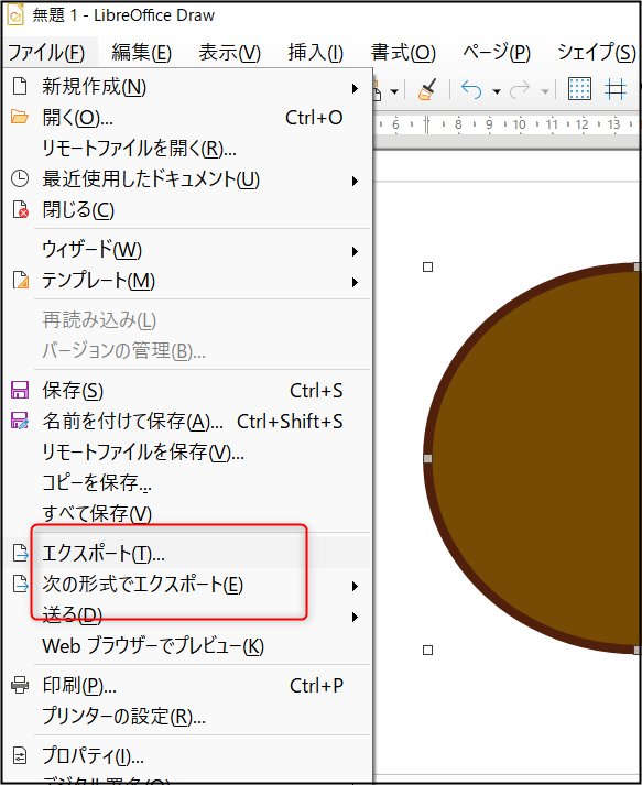 f:id:apicode:20210720160632p:plain