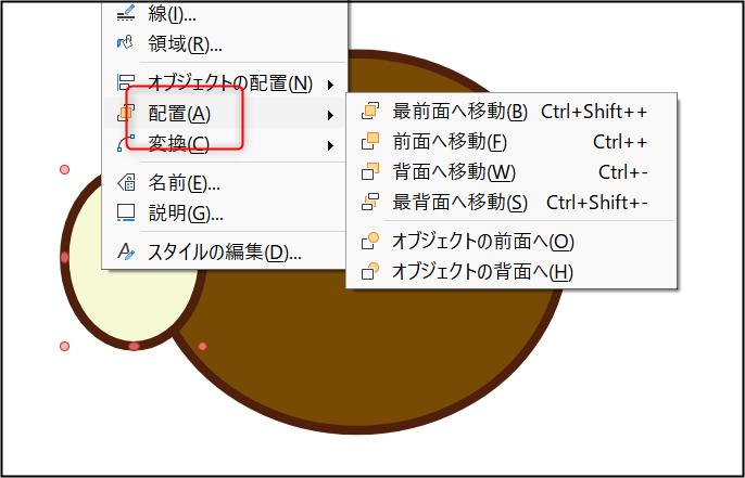 f:id:apicode:20210720160922p:plain