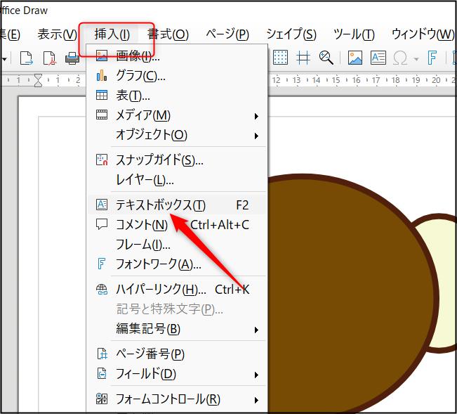 f:id:apicode:20210720161522p:plain