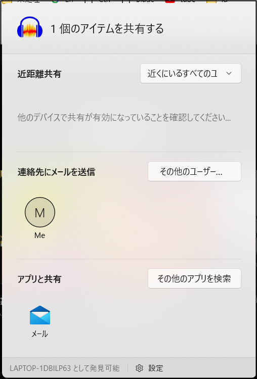 f:id:apicode:20210721082900p:plain