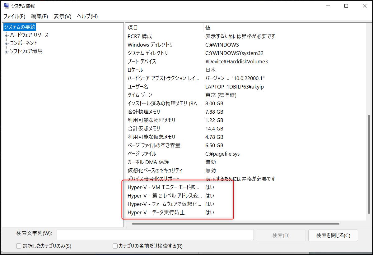 f:id:apicode:20210722145102p:plain