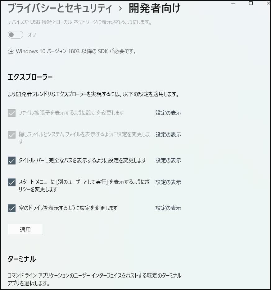 f:id:apicode:20210722145550p:plain