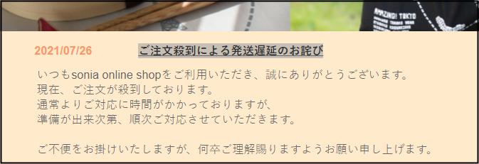 f:id:apicode:20210727083425p:plain
