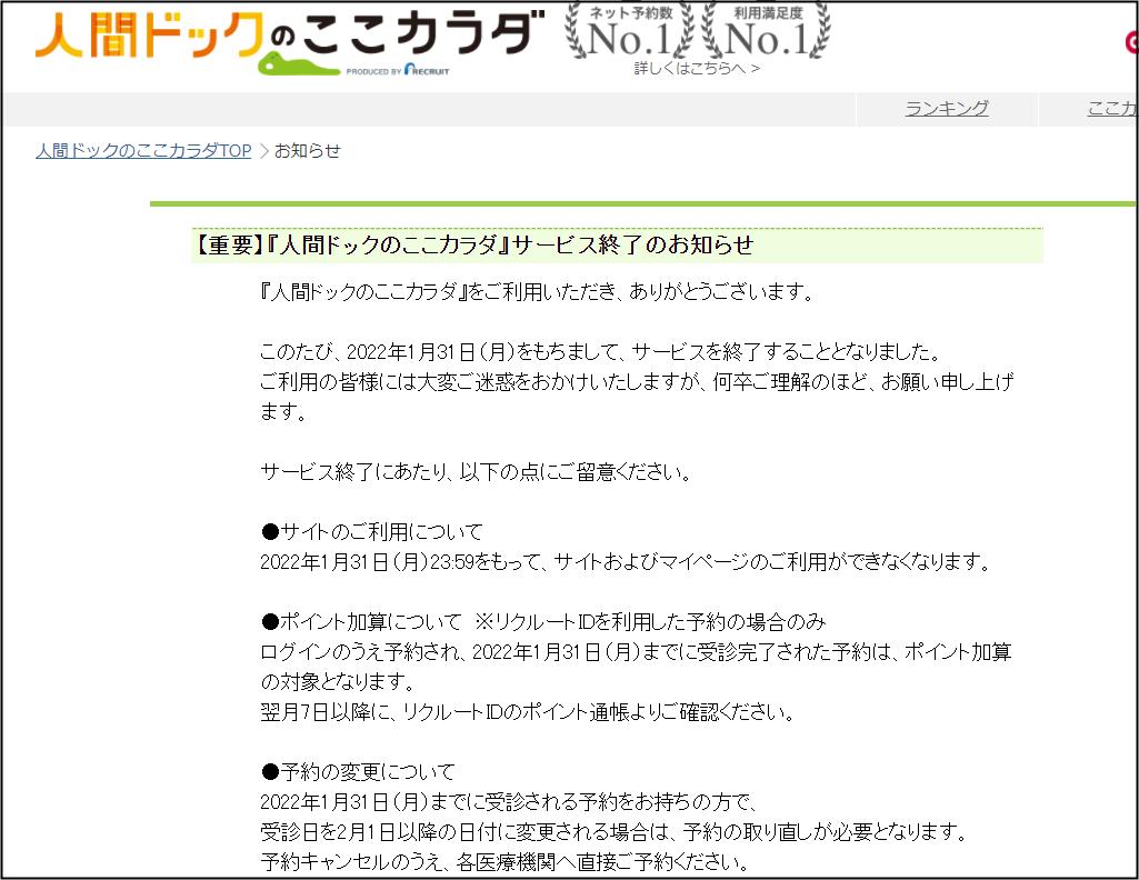 f:id:apicode:20210730225215p:plain