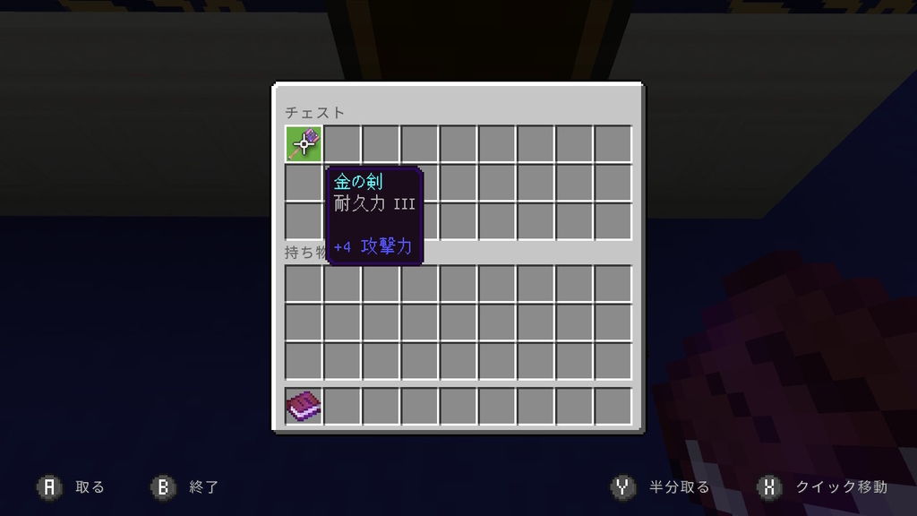 20210803085420