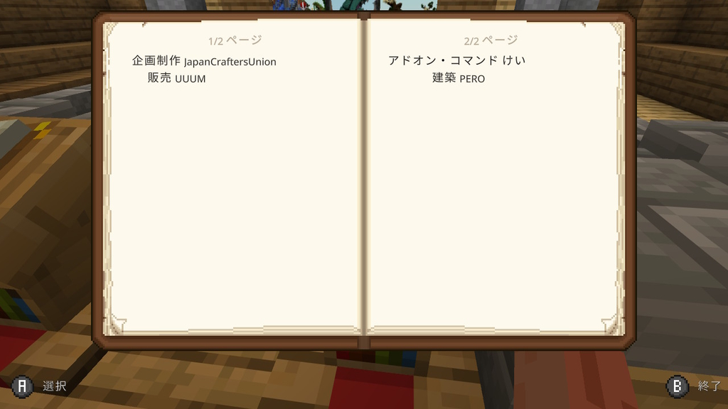 f:id:apicode:20210805222441j:plain