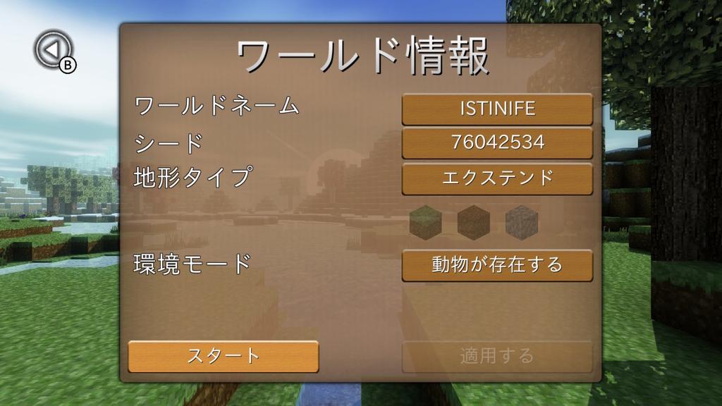 f:id:apicode:20210806195342j:plain