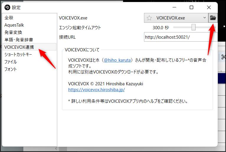 f:id:apicode:20210808092111p:plain