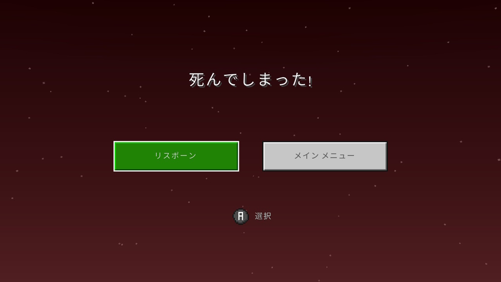 f:id:apicode:20210811103005j:plain