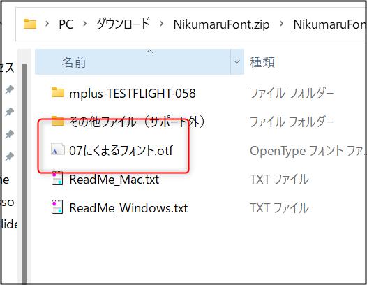 f:id:apicode:20210820222511p:plain