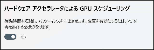 f:id:apicode:20210821091503p:plain