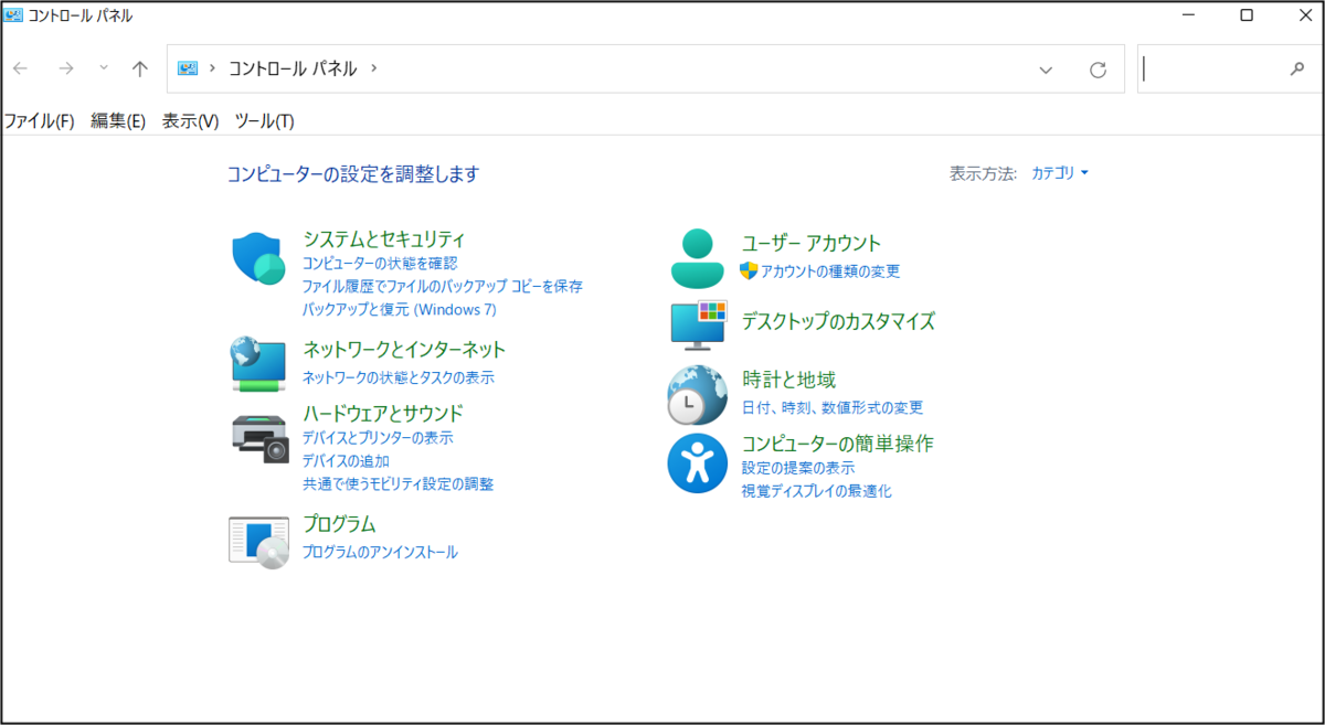 f:id:apicode:20210821093322p:plain