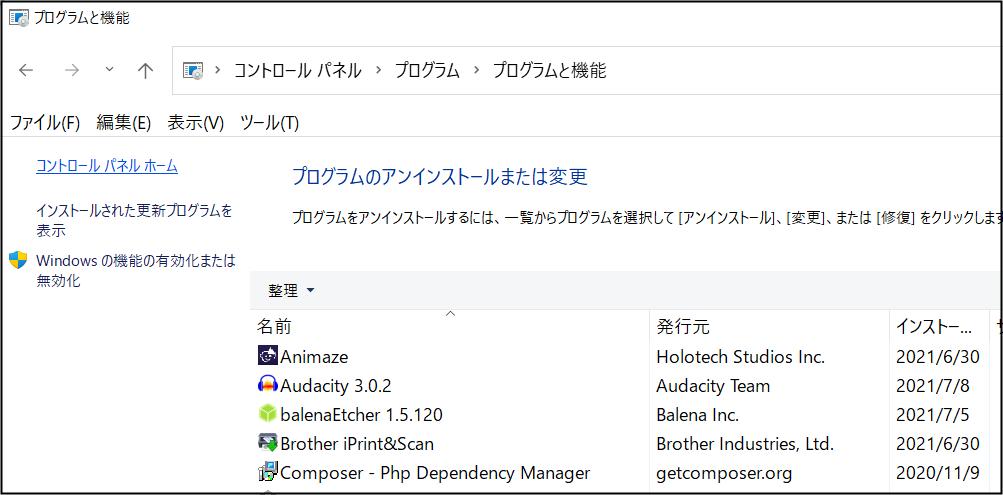 f:id:apicode:20210821093530p:plain