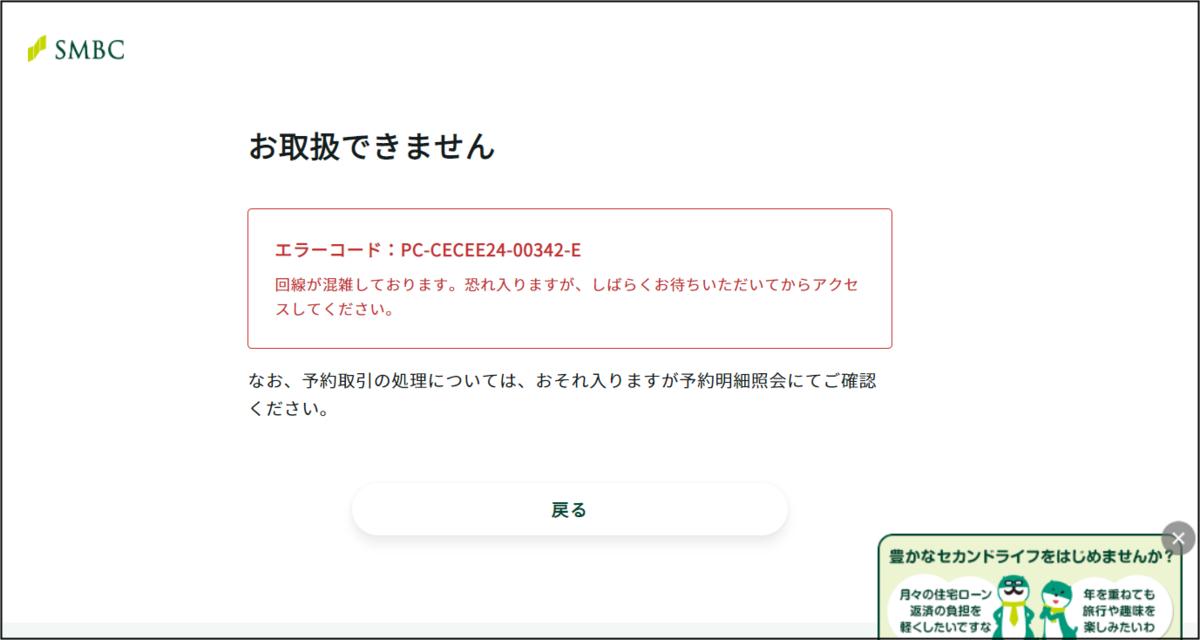 f:id:apicode:20210823082805p:plain