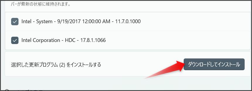 f:id:apicode:20210823153414p:plain