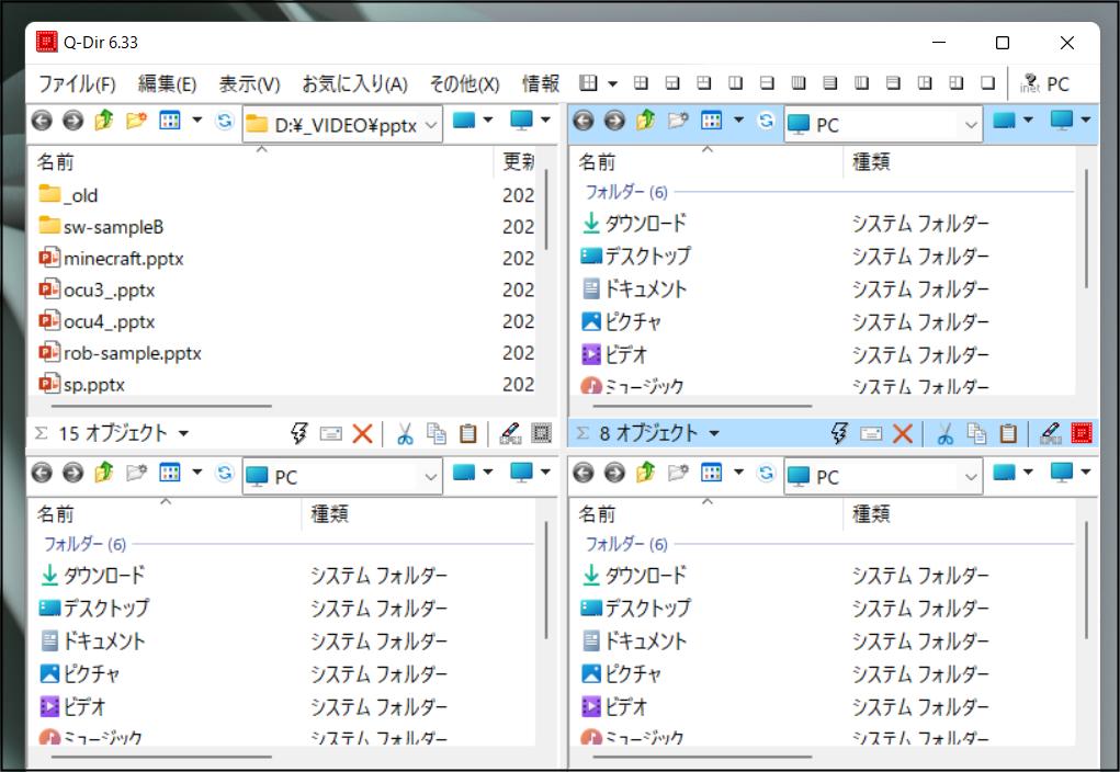 f:id:apicode:20210824092711p:plain
