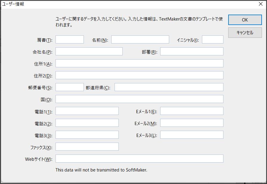f:id:apicode:20210825090921p:plain