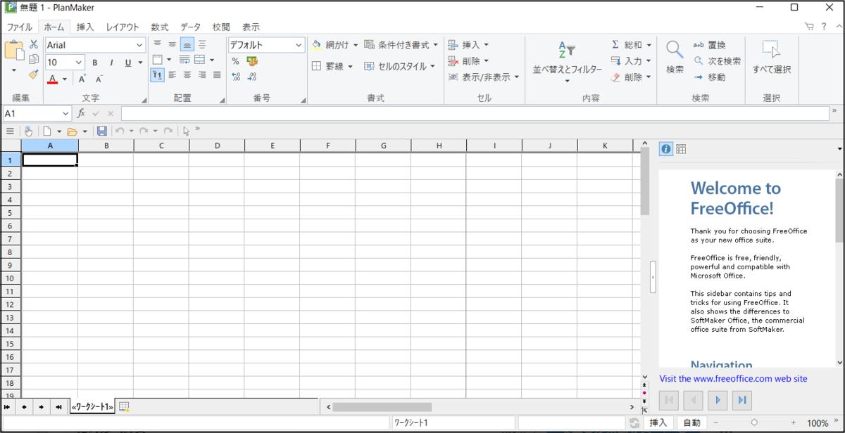 f:id:apicode:20210825091313p:plain