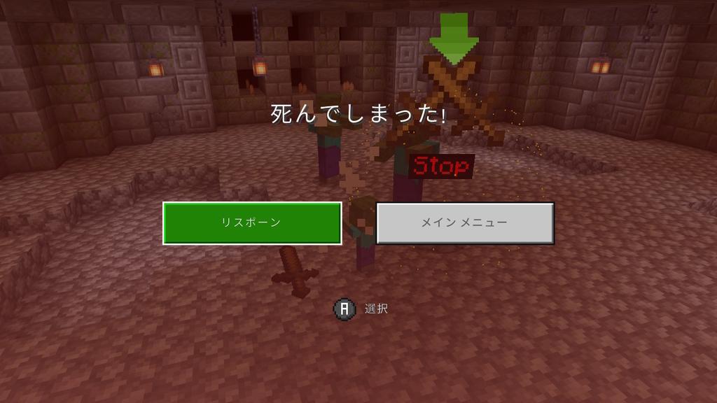 f:id:apicode:20210826083607j:plain