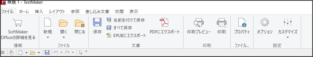 f:id:apicode:20210826083751p:plain