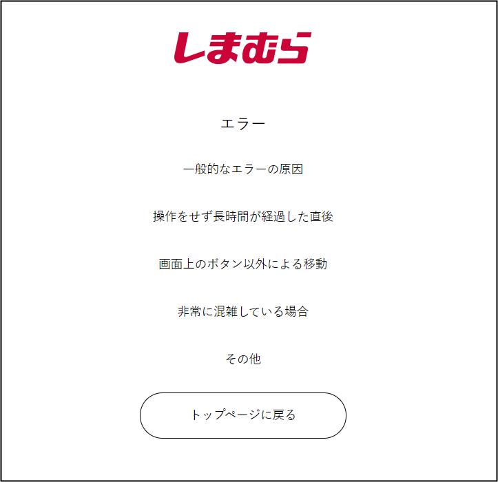 f:id:apicode:20210826120148p:plain