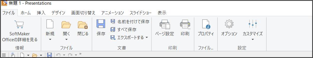 f:id:apicode:20210826155827p:plain