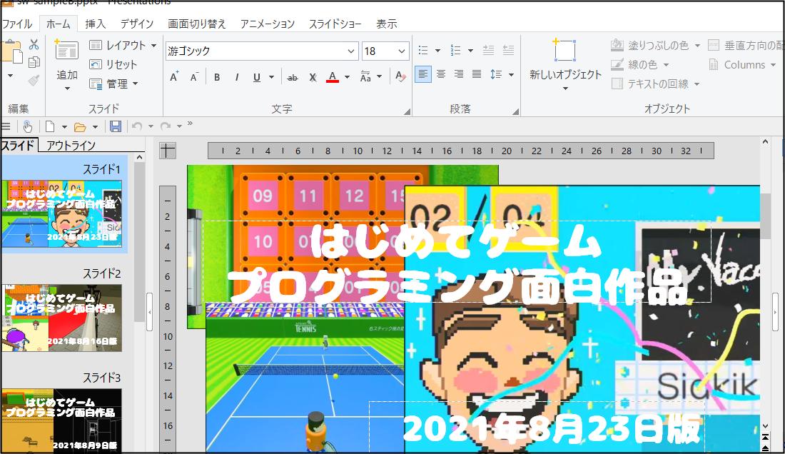 f:id:apicode:20210826160038p:plain