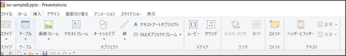 f:id:apicode:20210826160227p:plain