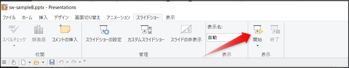 f:id:apicode:20210826160301p:plain
