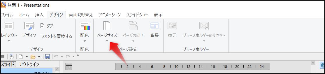 f:id:apicode:20210826160516p:plain