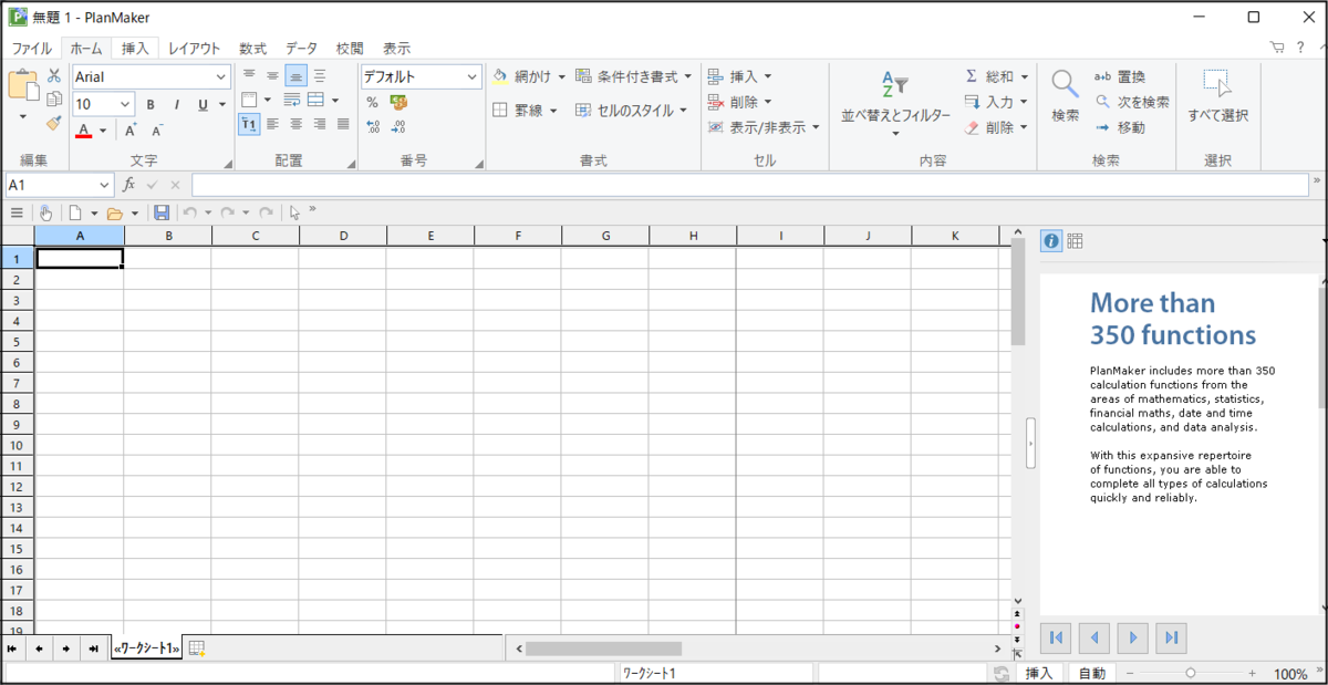 f:id:apicode:20210826160706p:plain