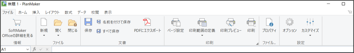 f:id:apicode:20210826160710p:plain
