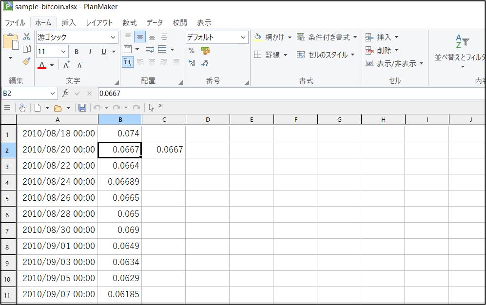 f:id:apicode:20210826161133p:plain