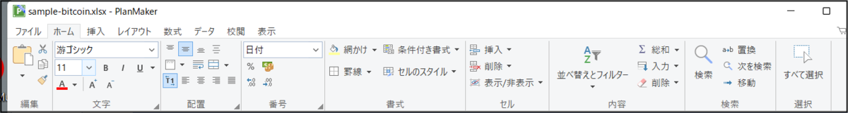 f:id:apicode:20210826161230p:plain