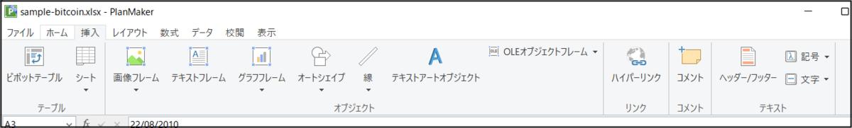 f:id:apicode:20210826161318p:plain