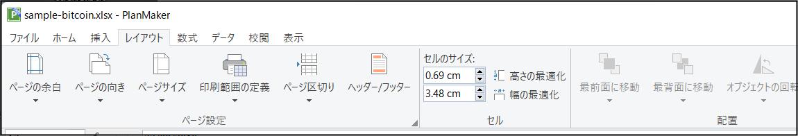f:id:apicode:20210826161413p:plain