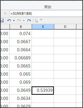 f:id:apicode:20210826161530p:plain