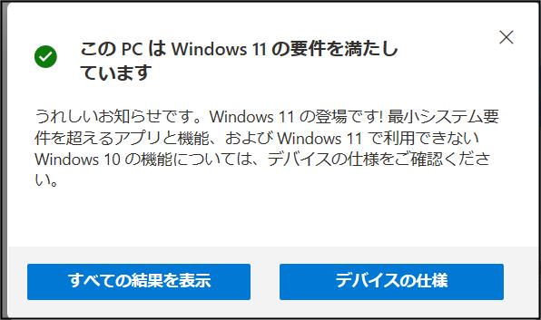 f:id:apicode:20210828082303p:plain