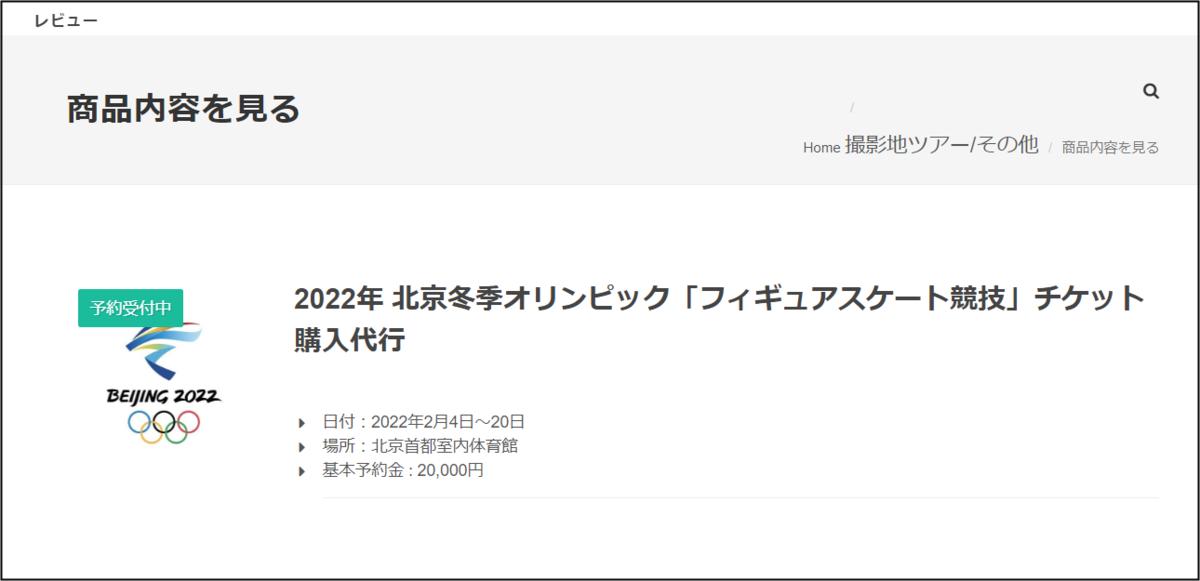 f:id:apicode:20210831094225p:plain