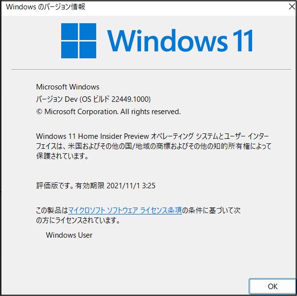 f:id:apicode:20210903195841p:plain