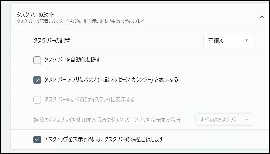 f:id:apicode:20210904102716p:plain