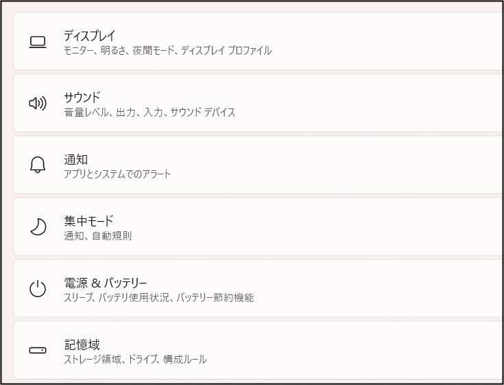 f:id:apicode:20210904104616p:plain