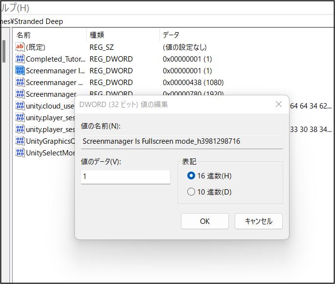 f:id:apicode:20210905214136p:plain