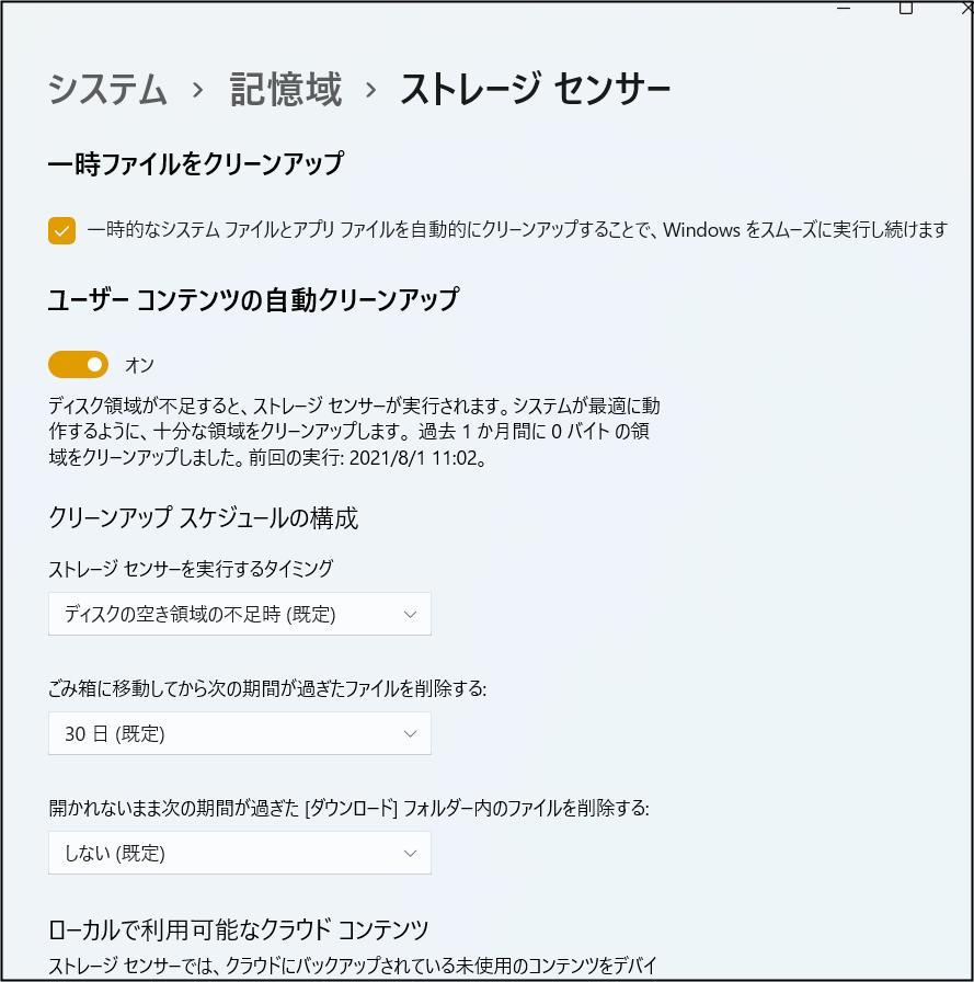 f:id:apicode:20210906093000p:plain