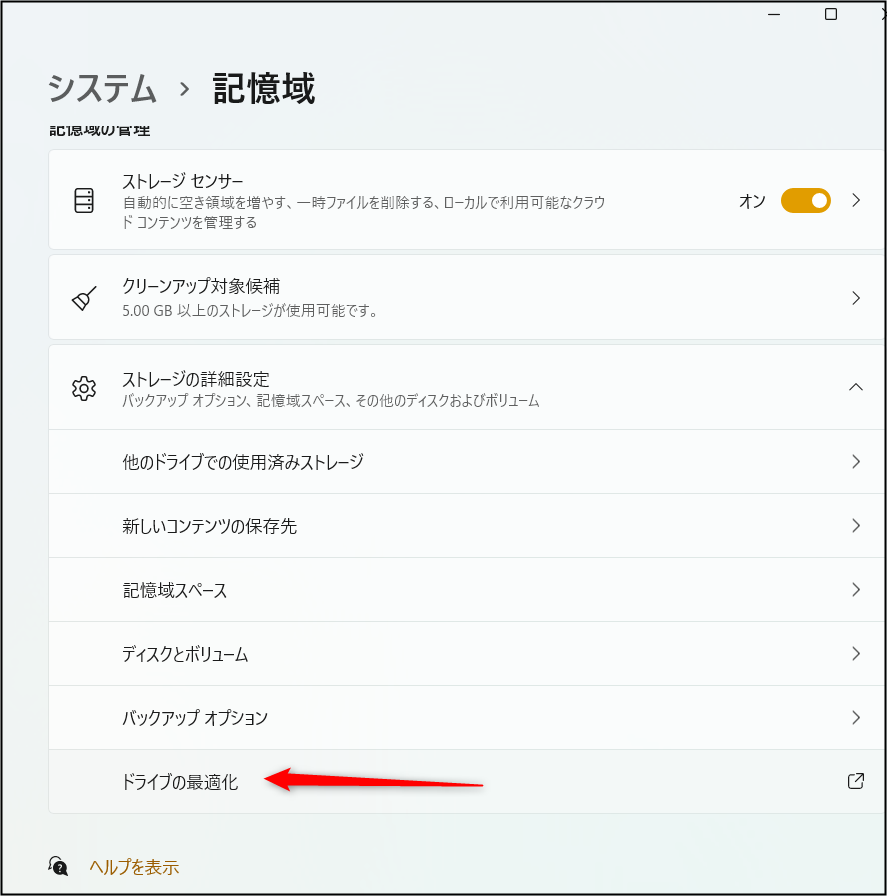 f:id:apicode:20210906093336p:plain